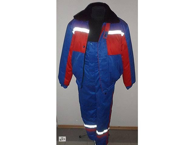 купить бу Костюм робочий утеплений куртка та напівкомбінезон в Києві c28fba5454149