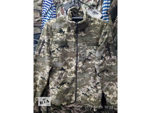 Куртки флис- объявление о продаже  в Киеве
