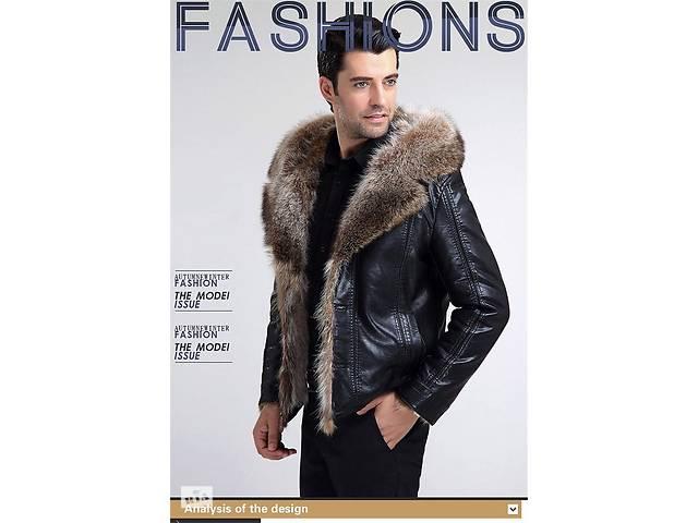 9173fbac3c6 продам Мужская зимняя кожаная куртка-(натуральный мех енота с капюшоном. бу  в Слобожанском