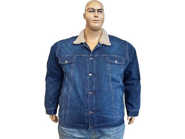 Зимняя мужская джинсовая куртка большого размера.- объявление о продаже  в Раздельной