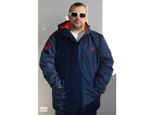 Зимние аляски US Polo Assn- объявление о продаже  в Днепре (Днепропетровск)