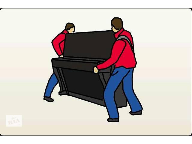 продам Помогу с доставкой любого пианино на своём авто,своими руками. бу в Харькове