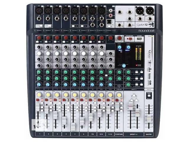 продам Микшерный пульт soundcraft 12 (новый) бу в Изяславе