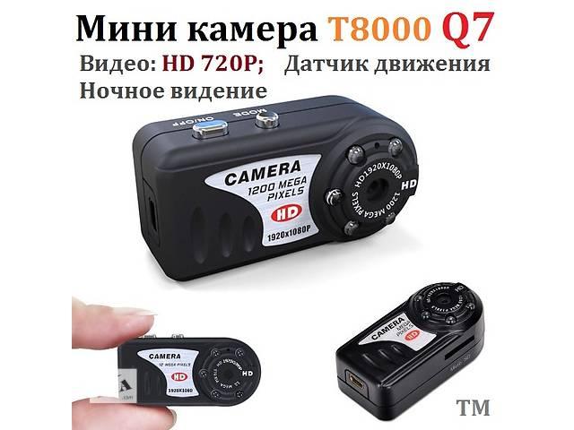 Мини камера T8000 Q7 (видеокамера с Full HD и ночным видением)- объявление о продаже  в Хмельницком