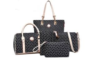 Жіночі сумки Полтава - купити або продам Жіночу сумку (Сумку жіночу ... 8d9e98b1d68ff
