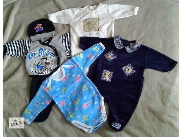 купить бу Набор детский одежды, пакет в Броварах