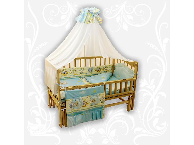 Наборы в детскую кроватку- объявление о продаже  в Киеве