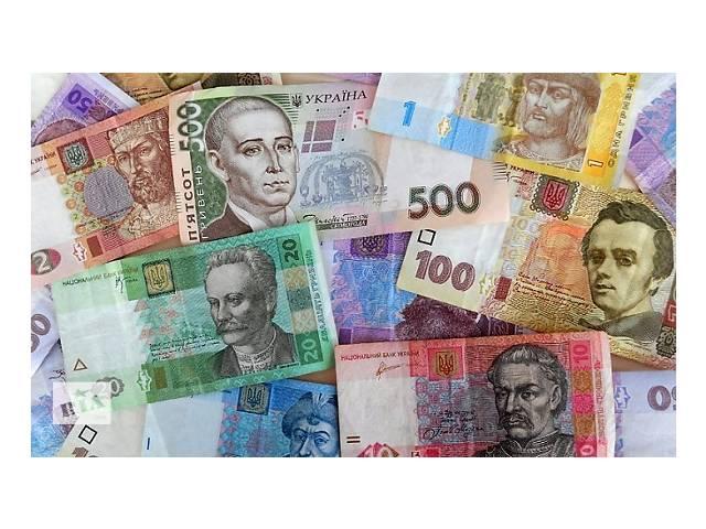 продам Предоставляем заем ! бу в Тернопольской области