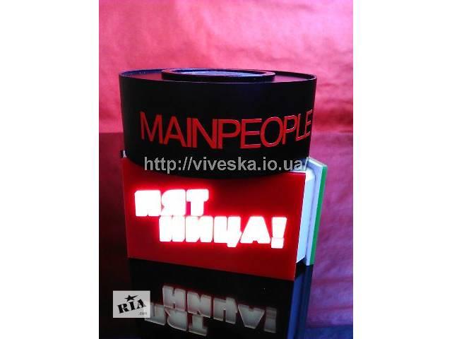 продам Намикрофонник, насадкa на микрофон, кубик на микрофон Киев бу  в Украине