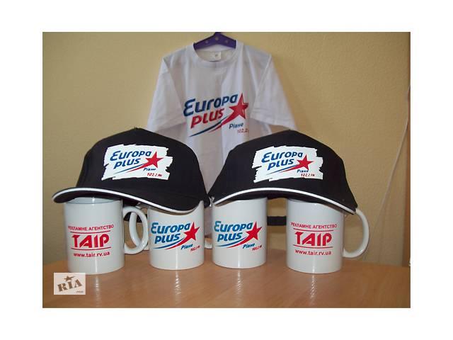 бу Нанесення логотипів ( брендування) на поліетиленові пакети, ручки, магніти, чашки, футболки, щоденники, рекламні послуги в Ровно