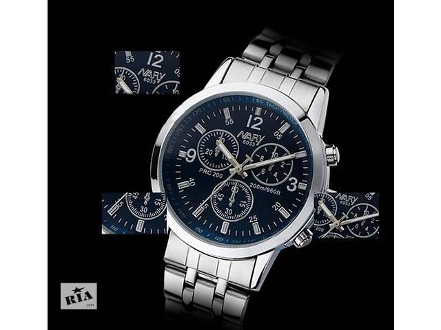 Наручные часы мужские Rosra - 5 моделей- объявление о продаже  в Кривом Роге (Днепропетровской обл.)