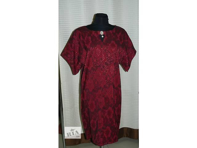 купить бу Нарядное платье больших размеров код 3790 в Хмельницком