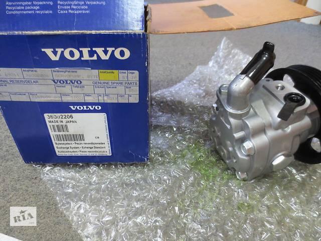 продам Насос гидроусилителя (ГУР) для Volvo S80 (06-) бу в Одессе
