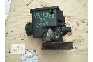 б/у Насосы гидроусилителя руля Mercedes Sprinter