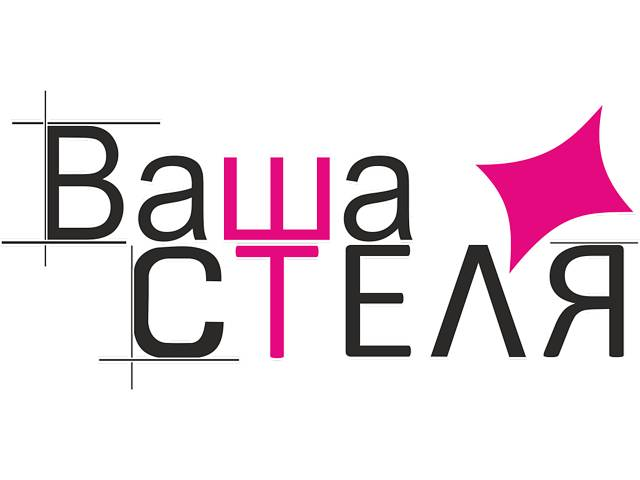 Натяжные потолки- объявление о продаже  в Ровенской области