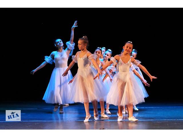 бу Обучение детей танцам, Отрадный. в Киеве
