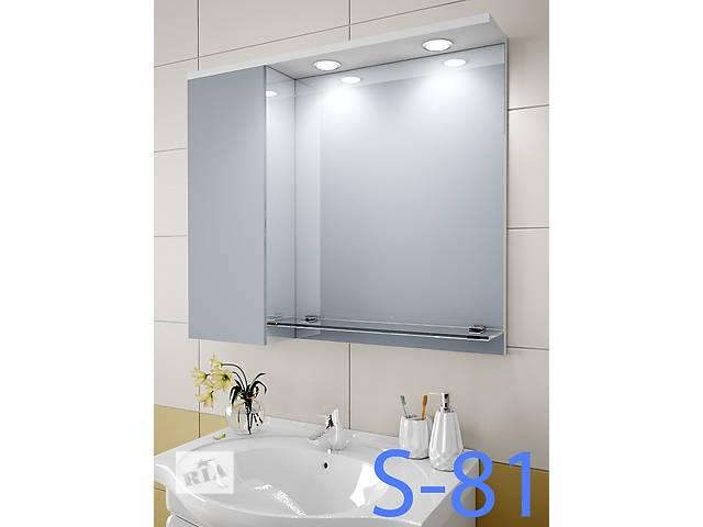 Навесной, зеркальный шкаф для ванной комнаты S-81- объявление о продаже  в Киеве