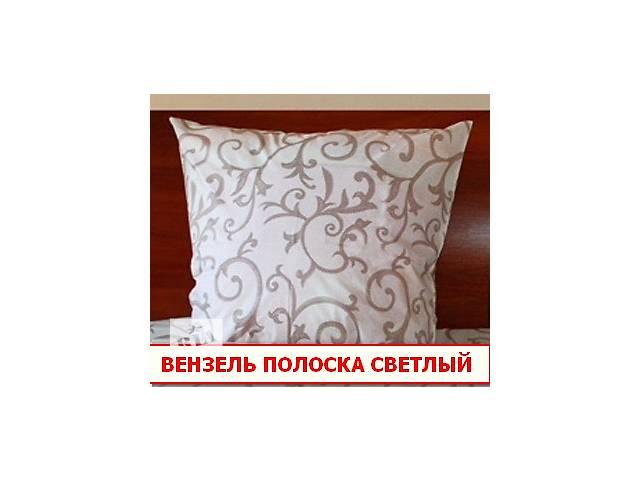 продам Наволочки 70х70 см. в ассортименте бу в Хмельницком