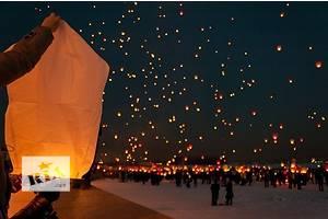 Небесные фонари Львов, Воздушные фонарики Львов, летающие фонари Львов, ночные фонарики Львов, китай