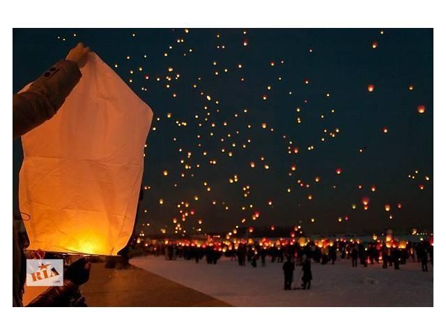 купить бу Небесные фонари Львов, Воздушные фонарики Львов, летающие фонари Львов, ночные фонарики Львов, китай  в Украине