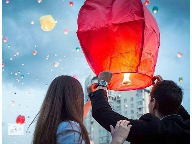 бу небесні ліхтарики в Харкові