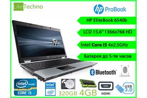 б/в Ексклюзивні моделі ноутбуків HP (Hewlett Packard) Hp ProBook 6540b