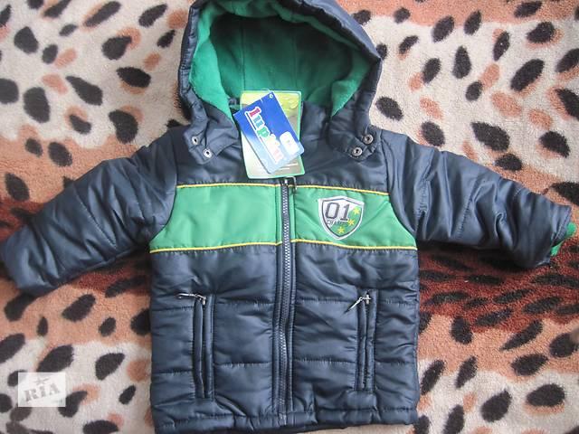 бу Новая фирменная демисезонная курточка lupilu 86розм в Радивилове