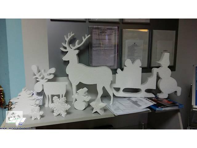 купить бу Новогодний декор: елки, снежинки, животные, сказочные персонажи, фигуры из пенопласта для оформления витрин и выставок  в Украине