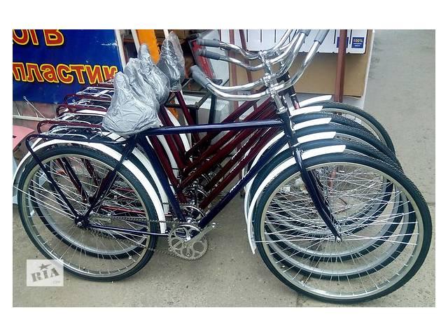 продам Новые велосипеды с мужской и женской рамой бу в Харькове