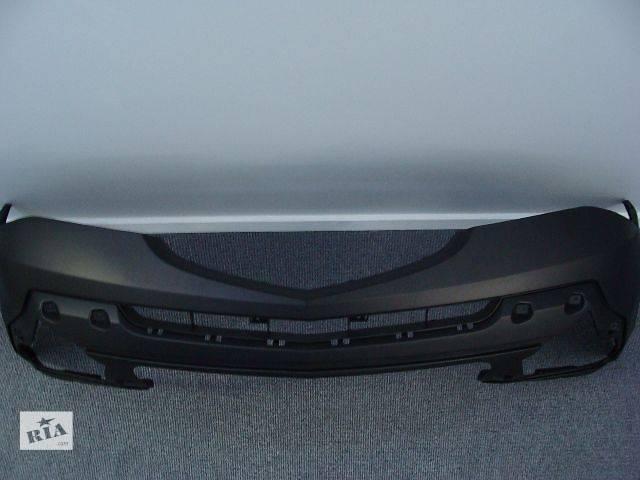продам Новый бампер передний для легкового авто Acura MDX 2007-2012 бу в Киеве