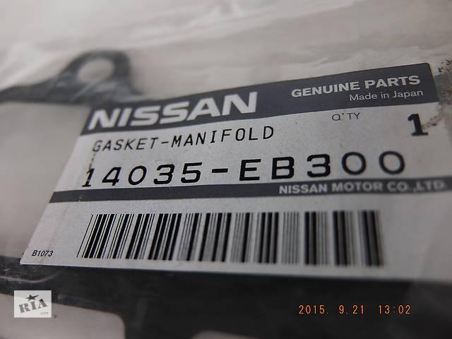 бу Новый  для легкового авто Nissan в Запорожье