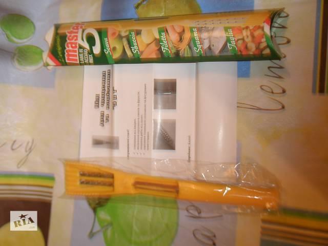 продам Новый нож с нержавеющей стали для чистки и нарезки овощей&фруктов. бу в Киеве