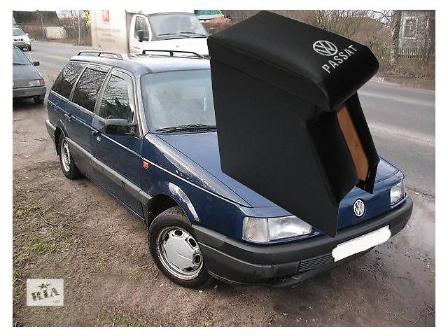 бу Новый подлокотник для volkswagen B3 идеально вписывается в штатное для него место. в Житомире
