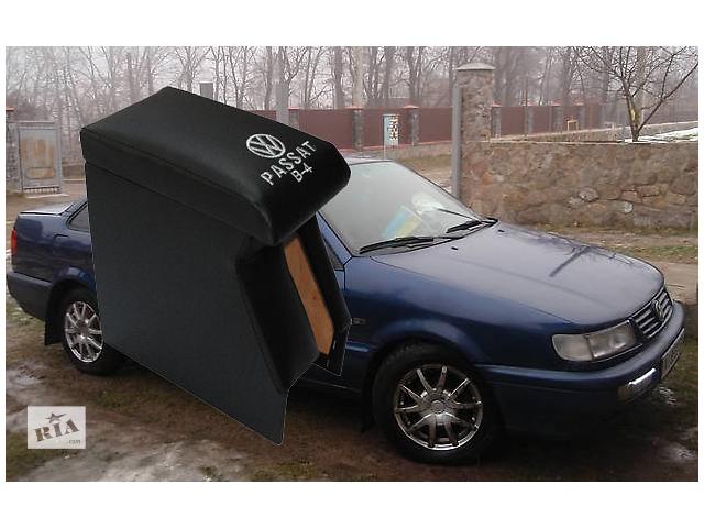 Новый Подлокотник на Volkswagen Passat Б4. Звоните нам и заказывайте! - объявление о продаже  в Запорожье