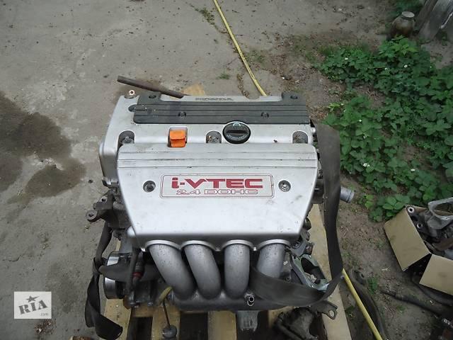 продам Двигатель для легкового авто Honda Accord 7 бу в Киеве