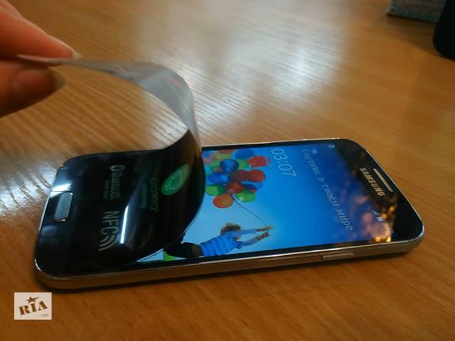 бу Новый, стильный Samsung Galaxy S4 I9500. Оригинал! в Киеве