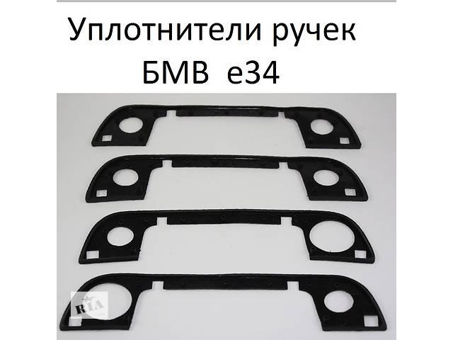 бу Новый уплотнитель двери для легкового авто BMW в Киеве