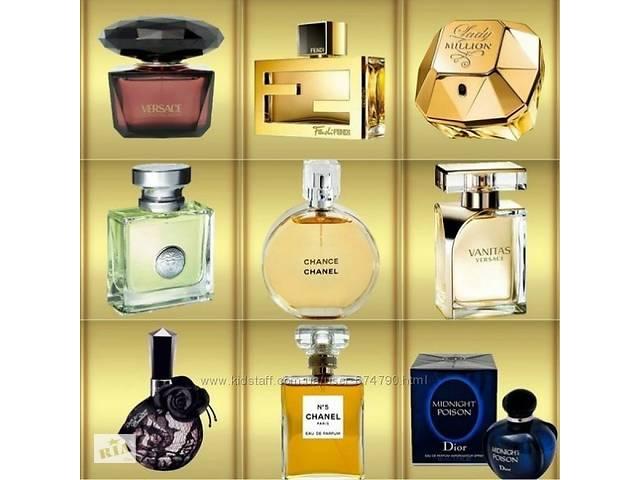 купить бу Оригинальная элитная парфюмерия по ценам Дьюти-фри в Киеве
