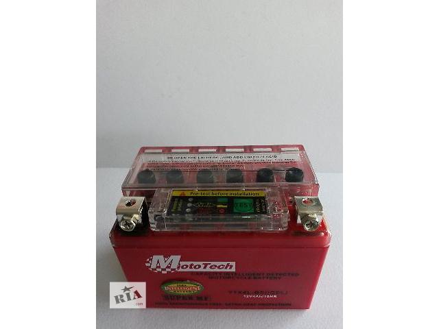 Новый Акумулятор 4AM GEL YTX4L-BS до скутера- объявление о продаже  в Стрые