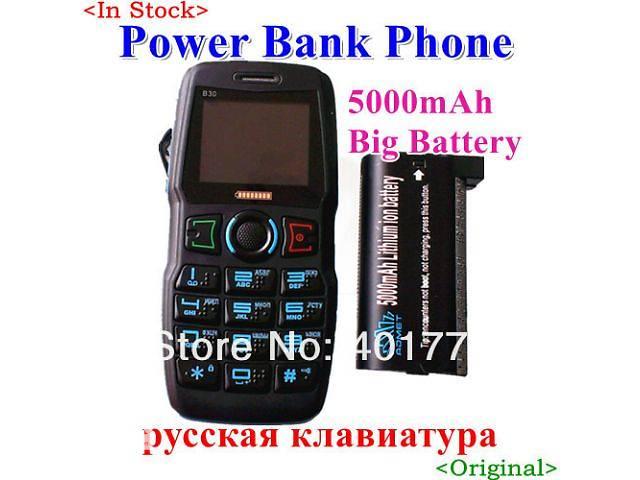 новый Мобильные на две СИМ-карты Admet B30 Android Моноблок- объявление о продаже  в Кривом Роге (Днепропетровской обл.)