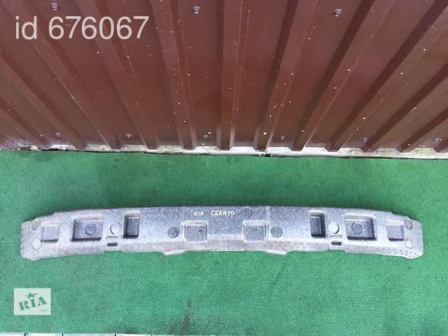 продам Обсорбер  бампера уселитель  86520-2F100 на Kia Cerato  киа церато бу в Черновцах
