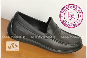 Мужские мокасины  купить Мокасин мужской недорого или продам Мокасин ... be1d1986ec705