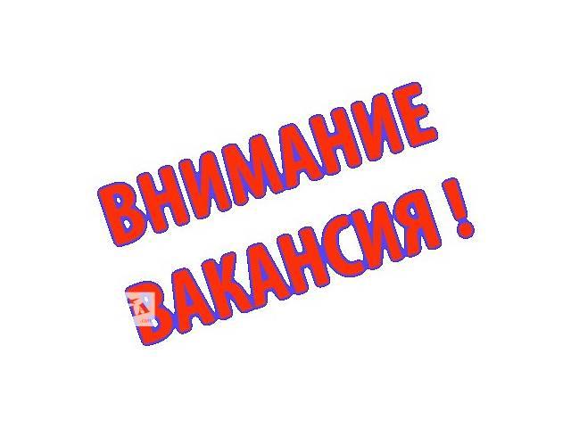 купить бу объявляем набор по специальностям повар, администратор- кассир, технический работник в Донецке