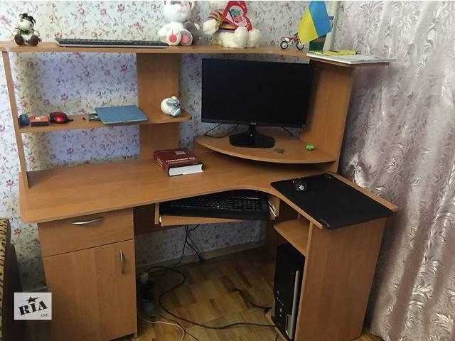 купить бу ОЧЕНЬ СРОЧНО отдаю Компьютерный стол в Киеве