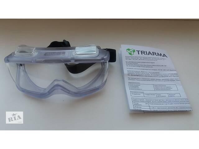 продам Очки защитные закрытые Triarma бу в Запорожье