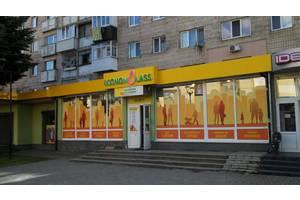 Оформление фасадов и помещений, брендирование торговых точек Западная Украина