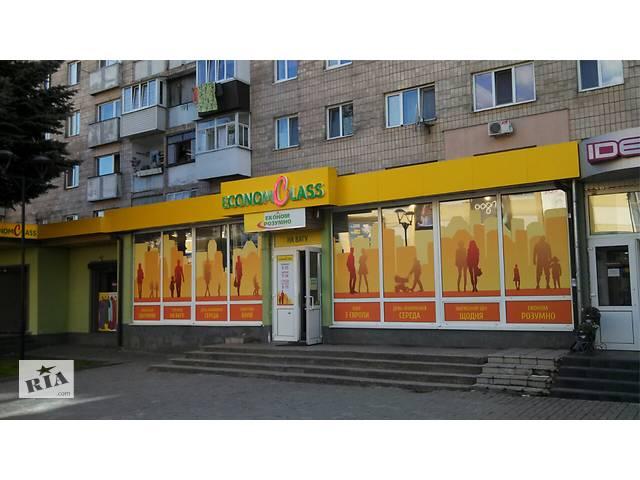 Оформлення фасадів та приміщень, брендування торгових точок Західна Україна- объявление о продаже   в Україні