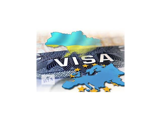 купить бу Оформление всех типов виз  в Украине