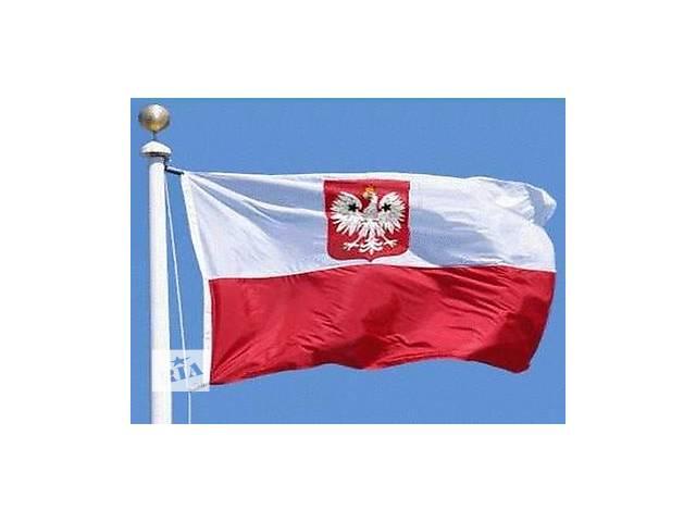 продам Оформление приглашений на работу в Польшу и трудоустройство. бу  в Украине