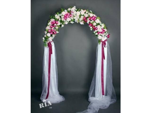 бу оформление свадьбы,прокат свадебных товаров,букет на свадьбу,свадебная арка из цветов на прокат,оформление машины на свадьбу,свадебный фон,текстиль на свадьбу,оформление свадьбы от FlorDekor Киев в Киеве